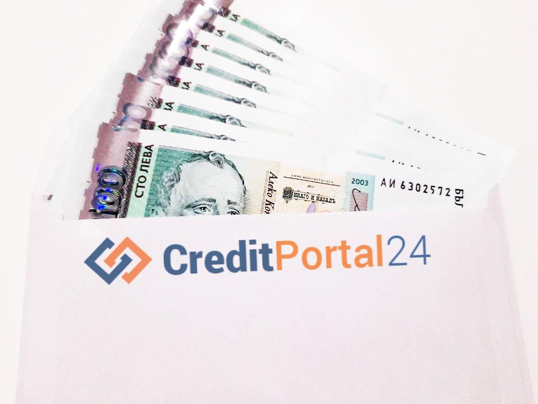 кредити за пенсионери